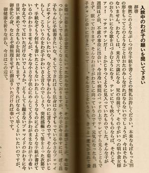 987-2匹のゾウ古本11