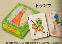 987-少女マンガ手帖3