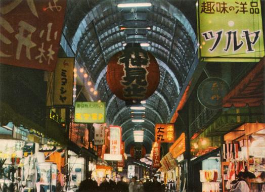 987-夜の東京4