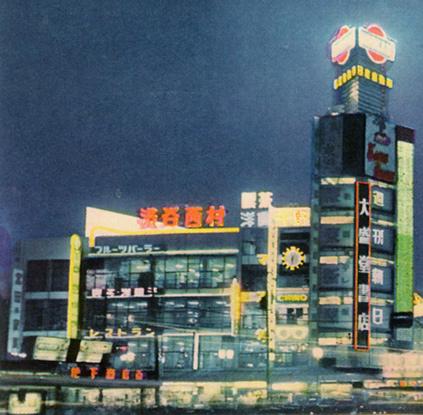 987-夜の東京6-1