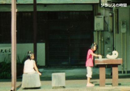 987ほくりくー新潟写真7