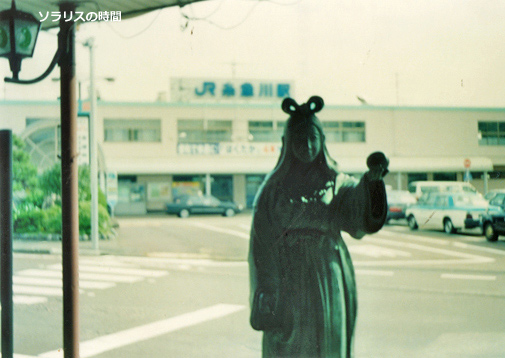 987ほくりくー新潟写真6