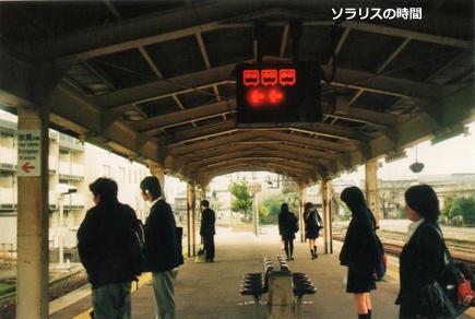 987ほくりくー新湊市写真5