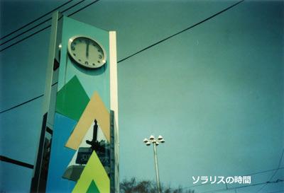 987ほくりくー富山市写真1