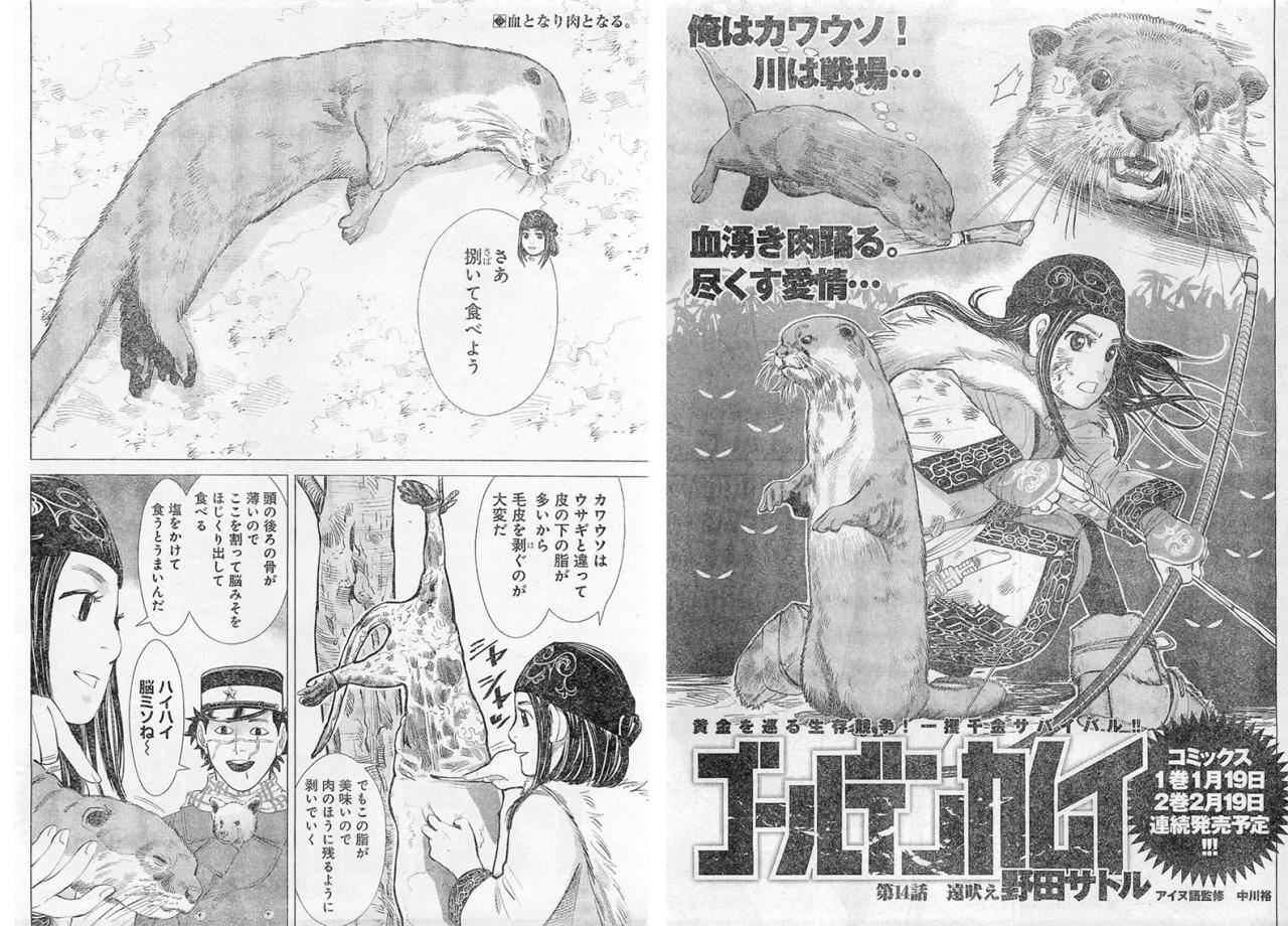 http://blog-imgs-74.fc2.com/m/a/n/mangakikou/1430929080911.jpg
