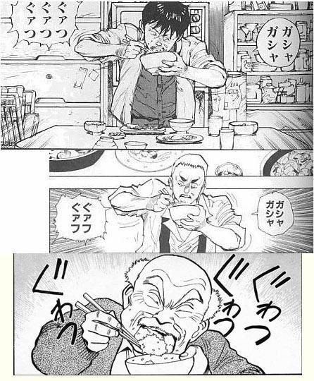 http://blog-imgs-74.fc2.com/m/a/n/mangakikou/1436487678716.jpg