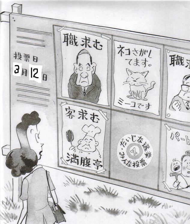 民間利用(f633).jpg