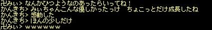AS2015050519482011.jpg