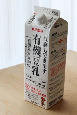 豆乳ぶ10