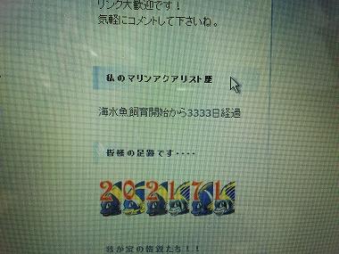 IMG_32080.jpg