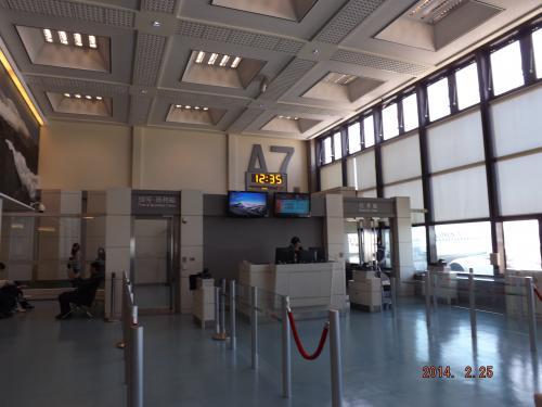 台湾桃園国際空港 搭乗窓口