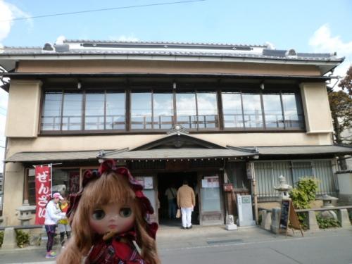 橋本旅館♪