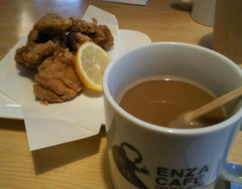 コーヒーから揚げ(26.12.31)