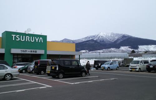ツルヤと高社山(27.1.11)