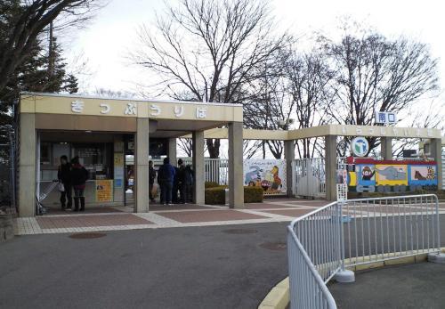 茶臼山動物園(27.2.28)