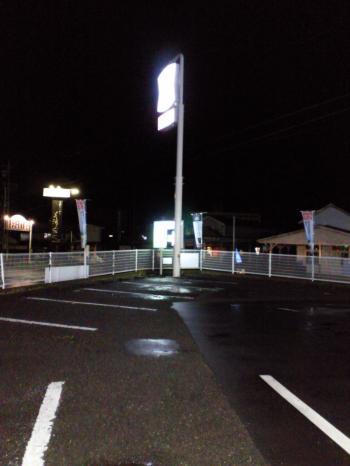 真夜中の駐車場(27.5.13)