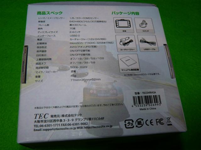 P1240418.jpg