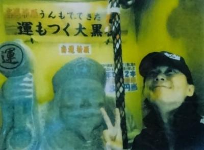 宝くじ売り場2