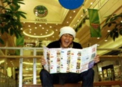 イオン志都呂店4