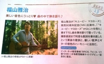 KIMG3842.jpg
