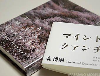150509ブック
