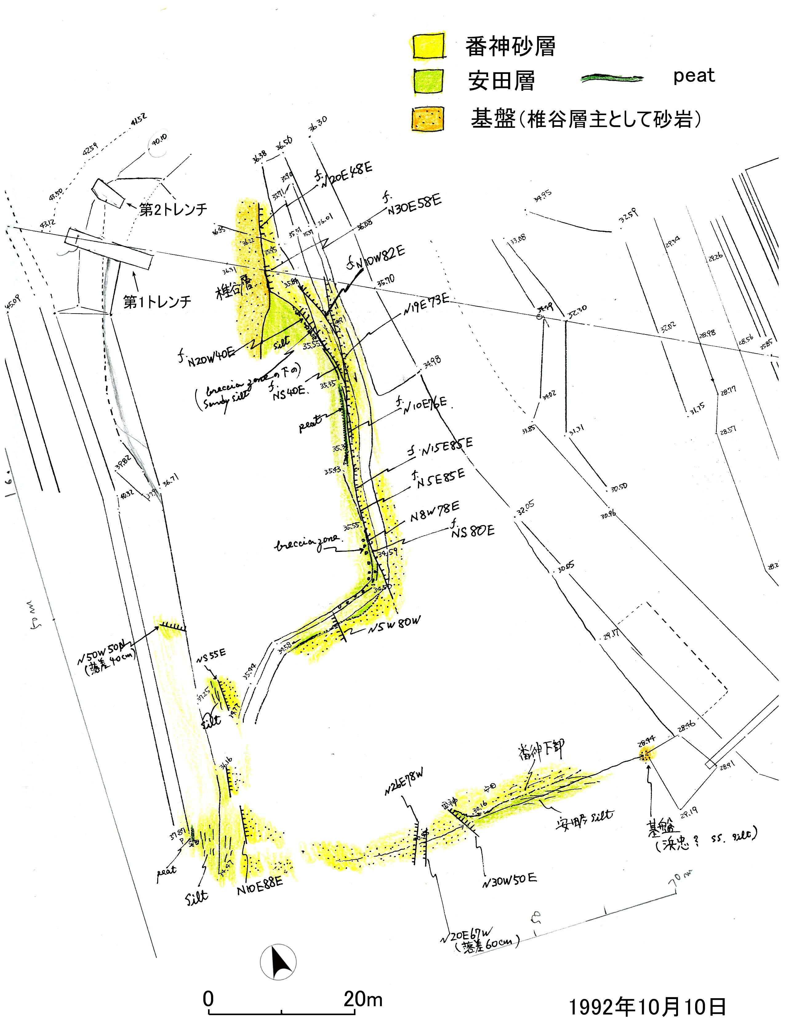 寺尾西土砂採取場東部の断層(19921010)