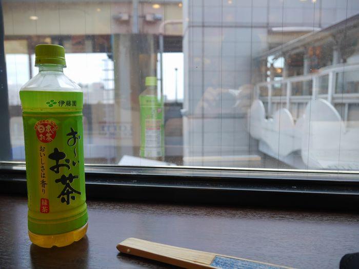 神戸神戸040494 (2)