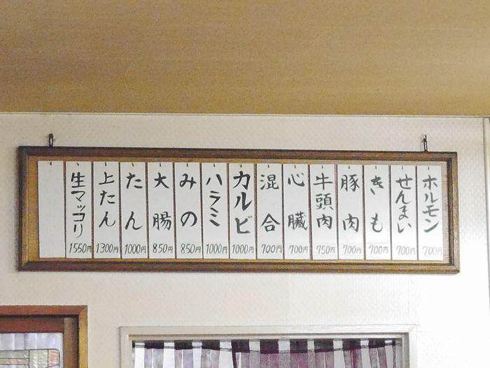 神戸神戸040494 (12)