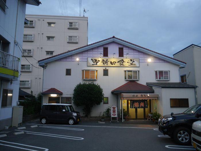 神戸神戸040494 (10)
