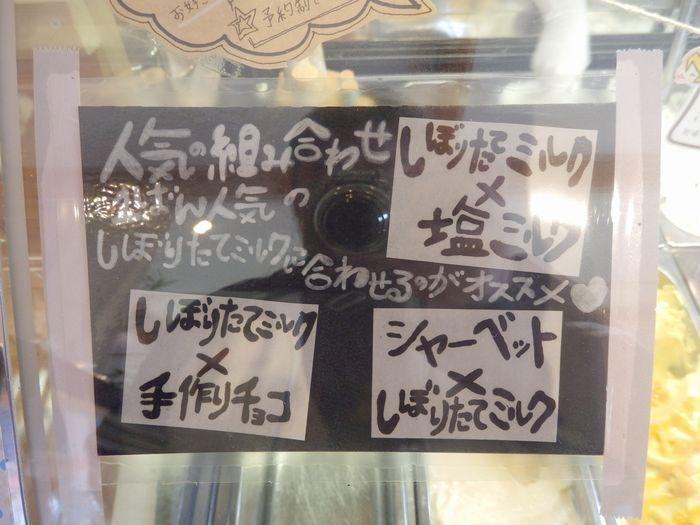津山焼き鳥ツー (7)
