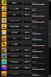2015-06-17 生活スキル02
