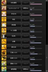 2015-06-17 生活スキル03