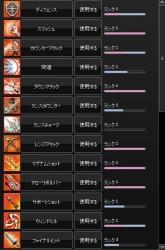 2015-06-17 戦闘スキル01