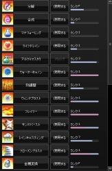 2015-06-17 錬金術スキル01