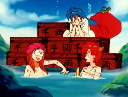 GS美神 令子の胸裸温泉入浴シーン54