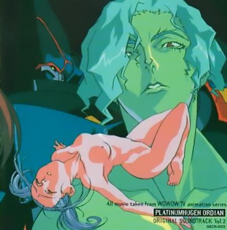 銀装騎攻オーディアン 藍原ナンナの全裸乳首91