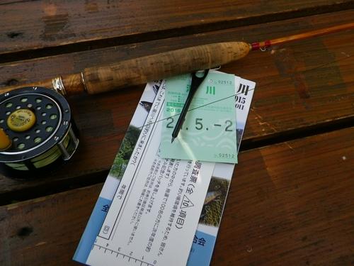 2015 5 2 湯川 (1)