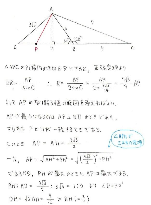 c3_201502160119038e9.jpg