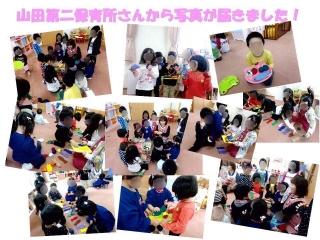 おもちゃプロジェクト 第2-1