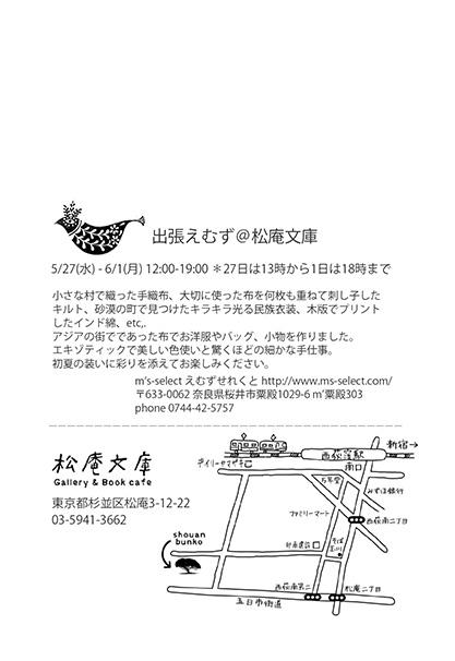dm03-bk-s.jpg