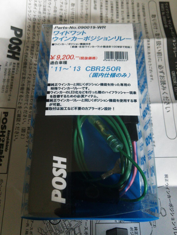 DSC_0777_convert_20150111085423.jpg