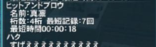 10214