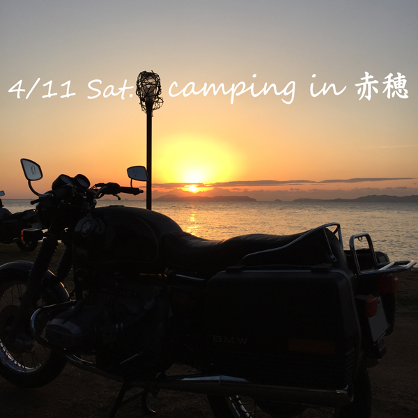 2015411camping.jpg