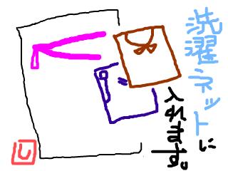 snap_mayukago_20157116444.jpg