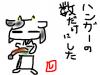 snap_mayukago_20157410293.jpg