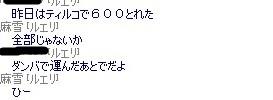 2015y06m29d_000628759.jpg