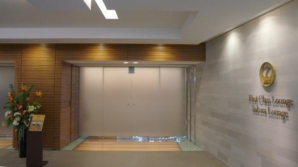 sakura lounge 13