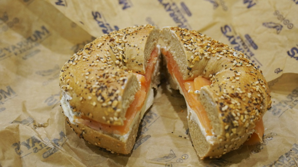 Murray's Bagels 1