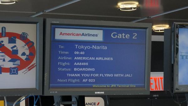 JFK terminal1 gate2