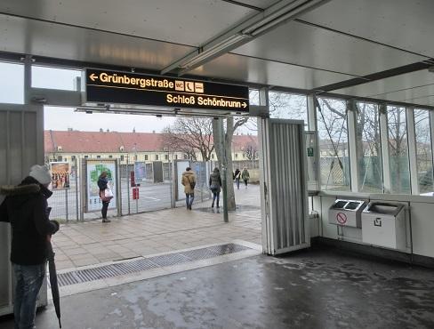 2 シェーンブルン宮殿駅